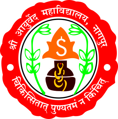 AIA-PGET-2018 (AYU) Merit List for Institutional round at Sh