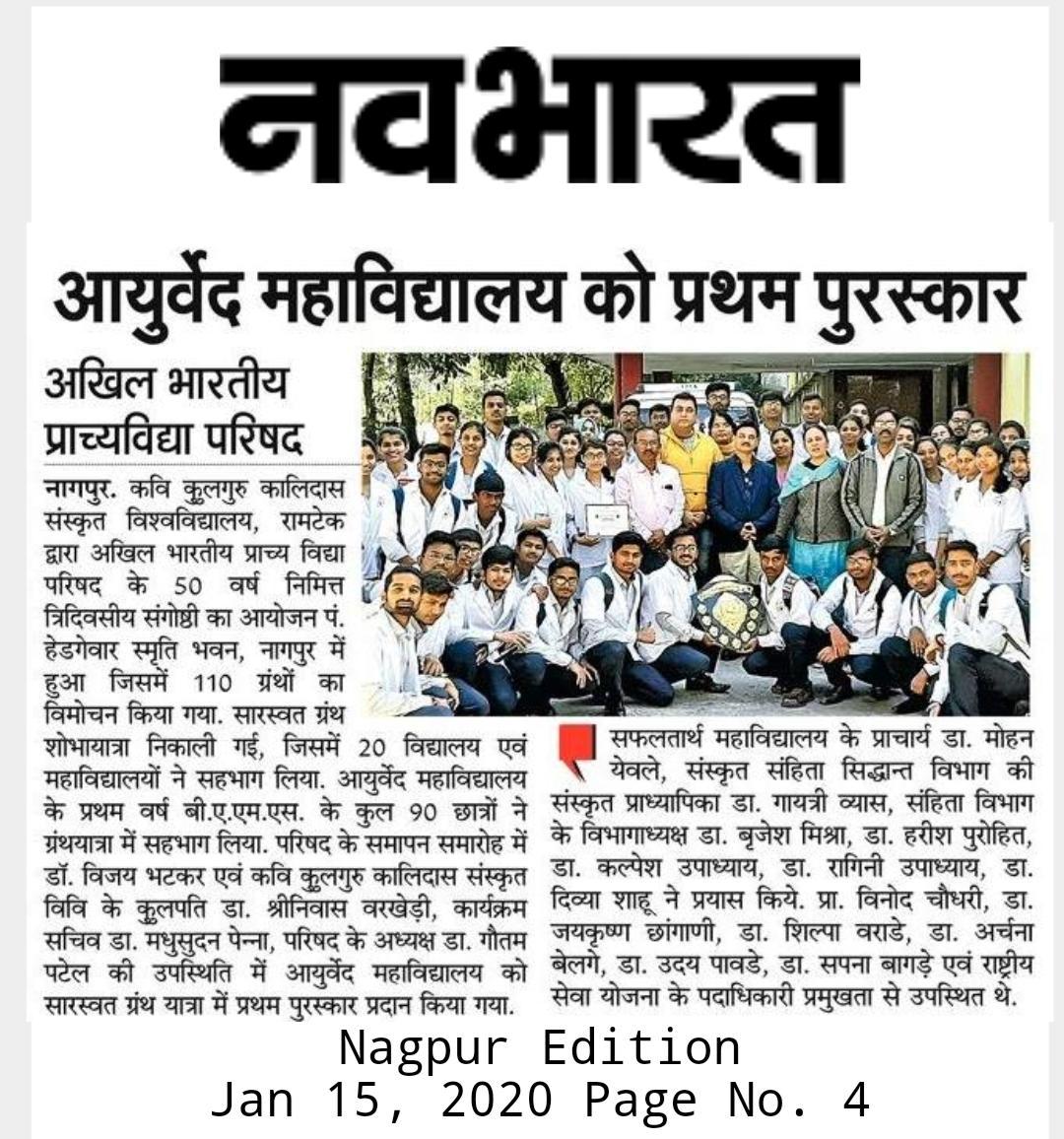 All India Conference of Orientalia