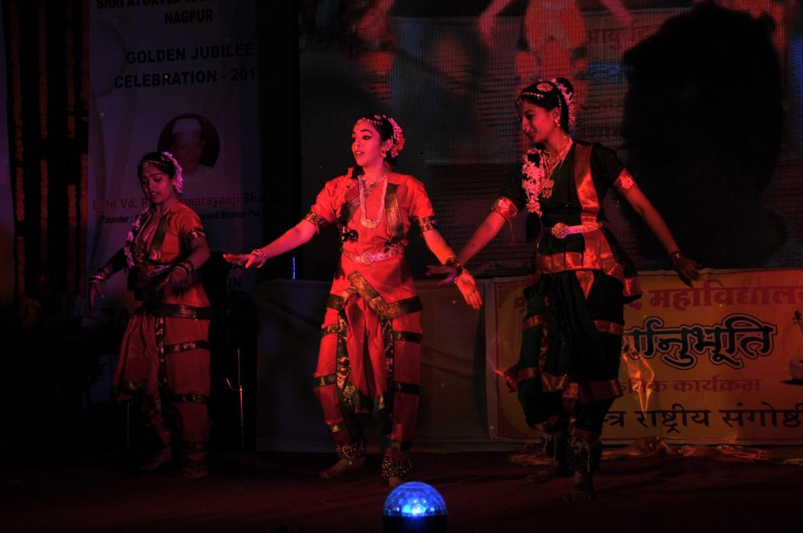 Shri Ayurved Mahavidyalaya