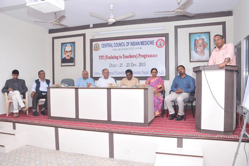 TTT programme